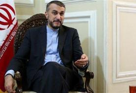 ببینید | شکار لحظهها؛ مقابل به مثل وزیر امور خارجه ایران در مقابل همتای پرتغالی!