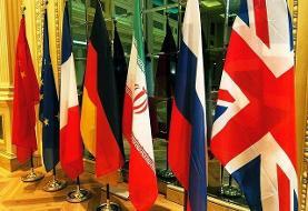 مقام ارشد ایرانی: تهران طی روزها یا هفتههای آتی به مذاکرات وین بازمیگردد