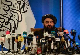 طالبان خواستار سخنرانی در مجمع عمومی سازمان ملل متحد شدند