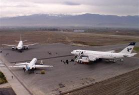 انتقال هوایی زائران به عراق از طریق ۱۴ فرودگاه ایران   بازگرداندن هزاران زائر از مرزهای زمینی