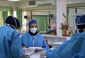 مراجعه تهرانیها به مراکز درمانی ۵۵ درصد کم شد