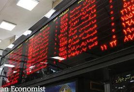 برگزیده اخبار بورسی امروز (۳مهر ۱۴۰۰)