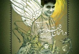 نامگذاری مدارسیبه نام «علی لندی» نوجوان ایثارگر ایذهای