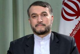 امیر عبداللهیان: ایرانیان مقیم آمریکا می توانند بدون مشکل به ایران بیایند