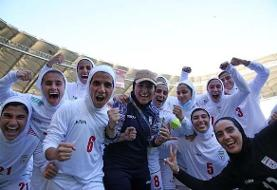 نخستین صعود تیم ملی فوتبال زنان به جام ملتهای آسیا