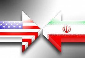 دولت آمریکا باید رفتارش در مقابل ایران را تغییر دهد
