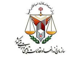واکنش اداره کل زندانهای تهران به فوت امیرحسین حاتمی