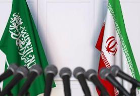 تحلیل دویچه وله از روابط تهران-ریاض و سفر هیئت سعودی به ایران