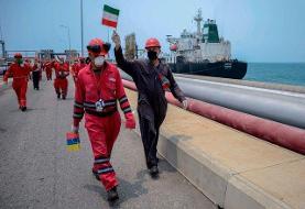 تاکید آمریکا بر ادامه تحریم ایران و ونزوئلا