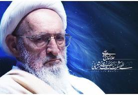 یک هفته عزای عمومی در آمل | مراسم وداع با پیکر علامه حسنزاده دوشنبه ...