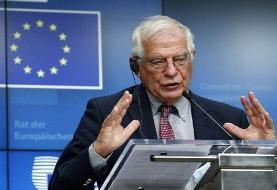 اتحادیه اروپا: باید برای کاهش فاصله ایران و آمریکا در برجام سخت تلاش کنیم