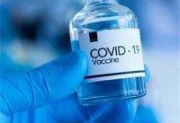 ضرورت استفاده از دوز اضافی واکسن کووید ۱۹ برای دیالیزی ها