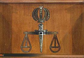 تشکیل کمیته بررسی فوت یک زندانی