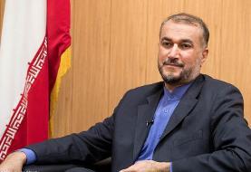 امیرعبداللهیان میگوید هیچ مانعی برای تردد آسان ایرانیان مقیم آمریکا به کشور وجود ندارد