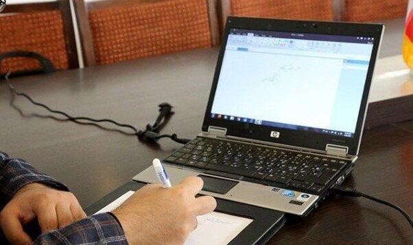 علت کاهش حجم اینترنت رایگان دانشجویی اعلام شد   نحوه ثبت نام
