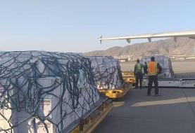 سومین محموله کمکهای ایران به افغانستان رسید