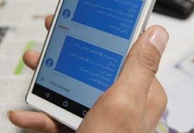 ۶۰۰ فقره کلاهبرداری اینترنتی با ارسال پیامک ابلاغیه قضایی در البرز