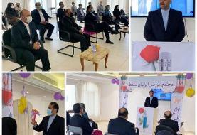 مراسم آغاز سال تحصیلی جدید در مدرسه ایرانیان در مسقط