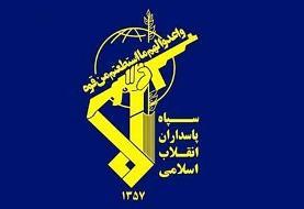 آتش سوزی در یکی از مراکز تحقیقات خودکفایی سپاه