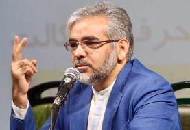 حسین قربانزاده رئیس کل سازمان خصوصیسازی شد