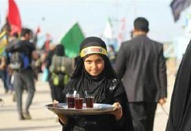 هَلابیکم یا زُوّار...| غذاهای محلی که عراقی ها برای زائران کربلا تدارک می بینند
