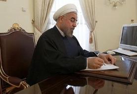 پیام روحانی برای درگذشت حسنزاده آملی