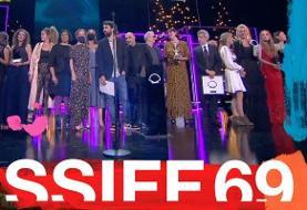زنان برنده بزرگ جشنواره فیلم سن سباستین