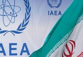 آژانس: ایران اجازه داد تجهیزات نظارت سرویس شود/ اجازه دسترسی به سایت ...