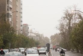 کاهش دمای تهران تا ۷ درجه/ تجمع آلایندهها در هوای پایتخت