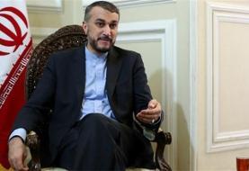 امیرعبداللهیان: ایران به دیپلماسی ارزش مینهد / به حسن نیت با حسن نیت جواب میدهیم