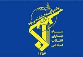 آتشسوزی در یک مرکز تحقیقات خودکفایی سپاه در غرب تهران