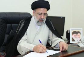 انتصاب ۳ عضو جدید در شورای عالی جمعیت هلال احمر