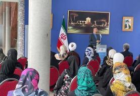 دیدار امیرعبداللهیان با جمعی از ایرانیان مقیم آلمان