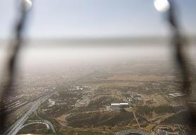 کیفیت هوای تهران در شرایط خطرناک