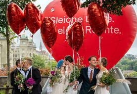 اکثریت قاطع سوئیسیها به ازدواج همجنس آری گفتند