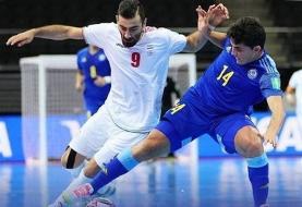ایران ۲ - قزاقستان ۳ / شاگردان ناظمالشریعه از جام جهانی فوتسال حذف شدند