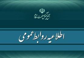 دبیر مجمع تشخیص مصلحت نظام هیچ حسابی در شبکه های اجتماعی ندارد