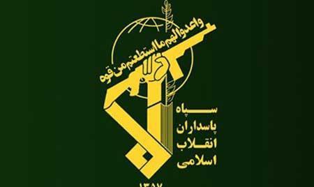 آتش سوزی انبار مرکز تحقیقات خودکفایی سپاه