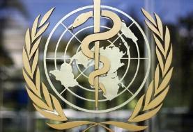 طرح سازمان بهداشت جهانی برای آغاز مجدد تحقیقات درباره منشا ویروس کرونا