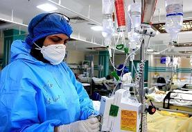 آمار کرونا در ایران، ۵ مهر ۱۴۰۰/ شناسایی ۱۴۴۷۰ بیمار و ۲۸۹ فوتی جدید