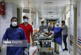 آمار جدید کرونا در ایران: ۲۸۹ تن دیگر جان باختند