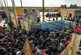 حضور بیش از ۸۰ هزار زائر ایرانی اربعین در عراق | بروز مشکلات در اعزام زائران با تاخیر عراق در ...