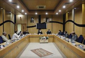 برگزاری بیست و دومین جلسه قرارگاه عملیاتی مبارزه با کرونا همزمان با اربعین