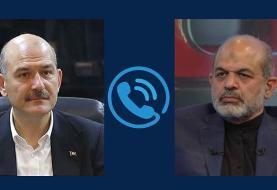 رایزنی وزرای کشور ایران و ترکیه