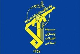 شهادت یکی از پاسداران هنگام دستبرد سارقان به یکی از مقرهای سپاه