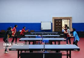 رقبای زنان تنیس روی میز ایران در قهرمانی آسیا مشخص شد
