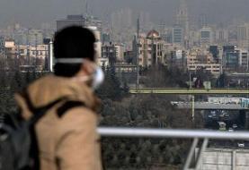 هوای ناسالم تهران برای گروههای حساس