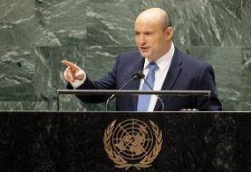 بنت در سازمان ملل: ایران به دنبال چیره شدن بر خاورمیانه با چتر هستهای است