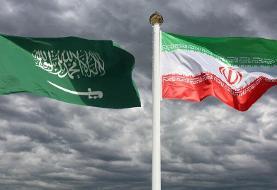 بغداد میزبان دور تازه گفتگوهای ایران و عربستان است | ادامه میانجیگری عراق میان تهران و ریاض