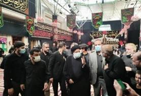 حضور رئیسی در مراسم اربعین مسجد ارک